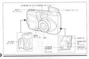 Olympus奥林巴斯C-900数码相机说明书