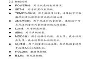 华谊MS6300 型数字式多功能环境测试仪表说明书