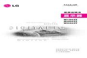 LG W2242T液晶显示器 使用说明书