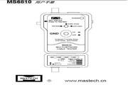 华谊MS6810型网络电缆测试仪使用说明书