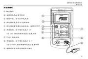 华谊MS7220型 热...