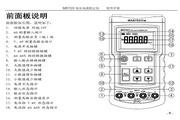 华谊MS7221 型电压电流校准仪使用说明书