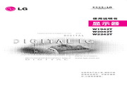 LG W1942T液晶显示器 使用说明书