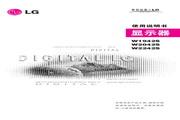 LG W1942S液晶显示器 使用说明书