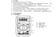 华谊MS8221A 型数字多用表使用说明书