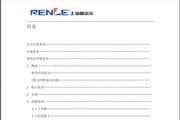 雷诺尔JJR1200X软启动器说明书