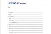 雷诺尔JJR2030X软启动器说明书