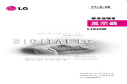 LG L194CW液晶显示器 使用说明书