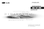 LG D2341P液晶显示器 使用说明书