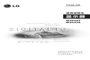 LG W2443S液晶显示器 使用说明书