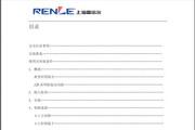 雷诺尔JJR2132X软启动器说明书