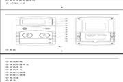 华谊MS5201型数字兆欧表说明书