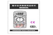 华谊MAS830L型数字多用表使用说明书