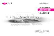 LG W2252TE液晶显示器 使用说明书