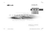 LG L206WTQ液晶显示器 使用说明书