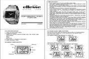艾力士ellesse P-400 CH型手表使用说明书