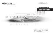 LG D2242P液晶显示器 使用说明书