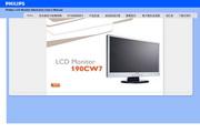 飞利浦 190CW7 LCD液晶显示器 说明书
