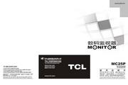 TCL王牌 RW25P监视器 使用说明书