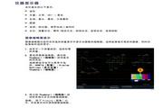 泰克WVR4000/WVR5000 波形多功能监测仪用户手册说明书