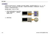 泰克TDS3000C 系列数字荧光示波器用户手册说明书