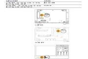 泰克DPO7000 /DSA/DPO70000系列数字荧光示波器使用说明书