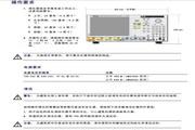 泰克AWG5000B/AWG7000B型任意波形发生器说明书