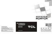 TCL王牌 MC15P监视器 使用说明书