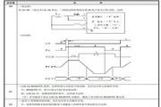 蒙德(MODROL)EI-700- 125H变频器说明书