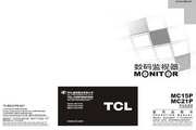 TCL王牌 MC21P监视器 使用说明书