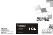 TCL王牌 MC14监视器 使用说明书