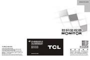 TCL王牌 MC21监视器 使用说明书