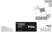 TCL王牌 MC29监视器 使用说明书