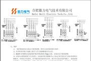 徽力HLSP-230/200浪涌保护器使用说明书