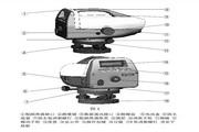 博飞DAL1528C型数字水准仪说明书