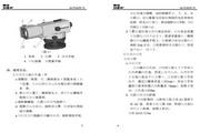 博飞DJD-C系列电子经纬仪说明书