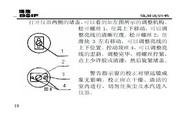 博飞DZS3-l型自动安平水准仪说明书