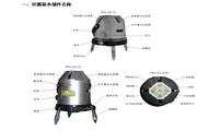 博飞PPL503型自动安平激光投线仪说明书