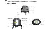 博飞PPL302型自动安平激光投线仪说明书