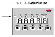 蒙德(MODROL)IMS-F3-4110变频器说明书