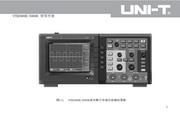 优利德UTD2042BE数字存储示波器使用说明书