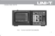优利德UTD2042CE数字存储示波器使用说明书