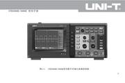 优利德UTD2062CE数字存储示波器使用说明书