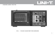 优利德UTD2102CE数字存储示波器使用说明书