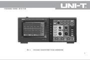 优利德UTD2152CE数字存储示波器使用说明书