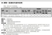 蒙德(MODROL)IMS-F3-4018变频器说明书