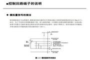 蒙德(MODROL)IMS-GF3-4022变频器说明书