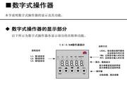 蒙德(MODROL)IMS-GF3-4015变频器说明书