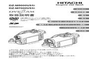 日立 DZ-M7000V5型 电池充电器使用说明书