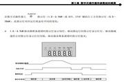 蒙德(MODROL)IMS-GF3-43P7变频器说明书
